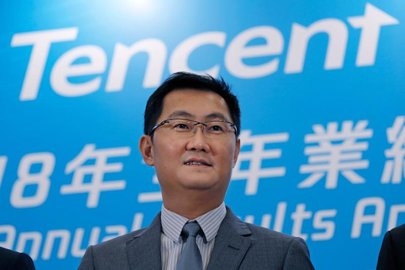 China's Tencent leads $35m investment in London fintech start-up