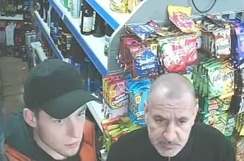 CCTV shows the housemates in a shop earlier. (Cheshire Police)