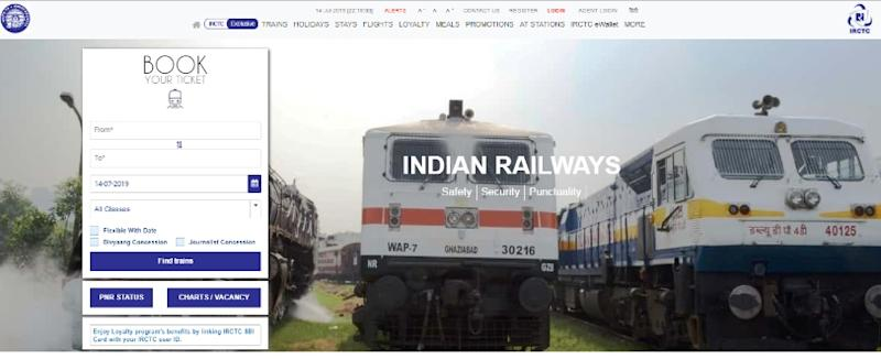 IRCTC website screenshot 1.