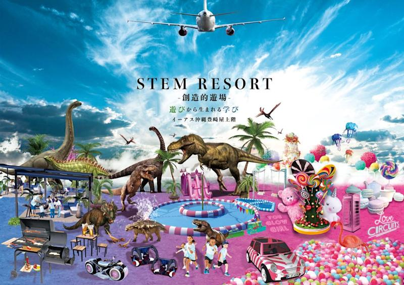 沖繩全新恐龍主題樂園「 STEM RESORT Creative Playground」7月開幕