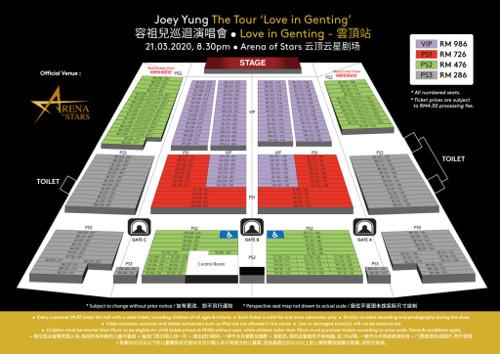 The seat map for Joey Yung's concert.