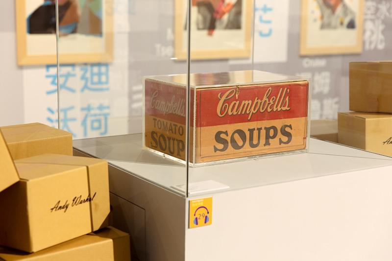 Campbell's Tomato Soup Box, part of the Andy Warhol exhibition. Photo: Media Sphere Communications Ltd. / Courtesy