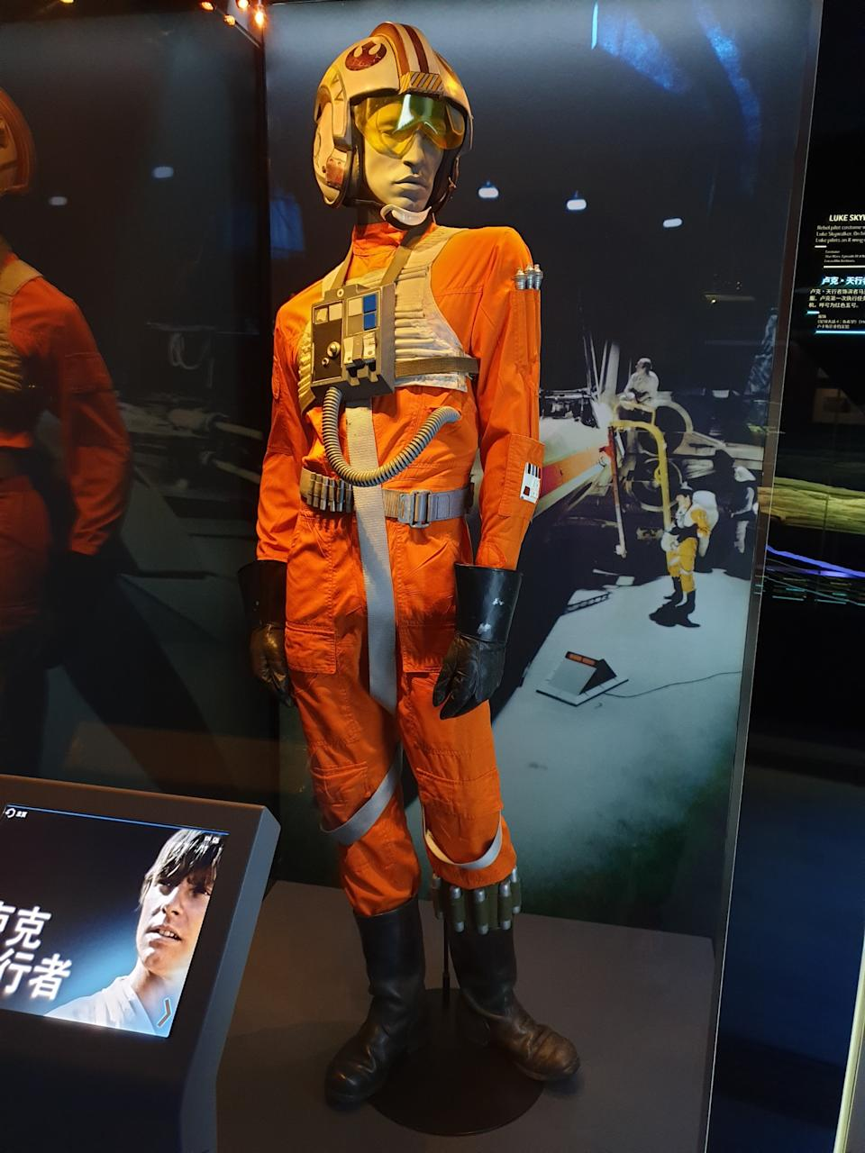 Rebel pilot costume worn by Mark Hamill playing Luke Skywalker in Star Wars: A New Hope at the Star Wars Identities exhibition in Singapore at the Artscience Museum. (Photo: Teng Yong Ping)