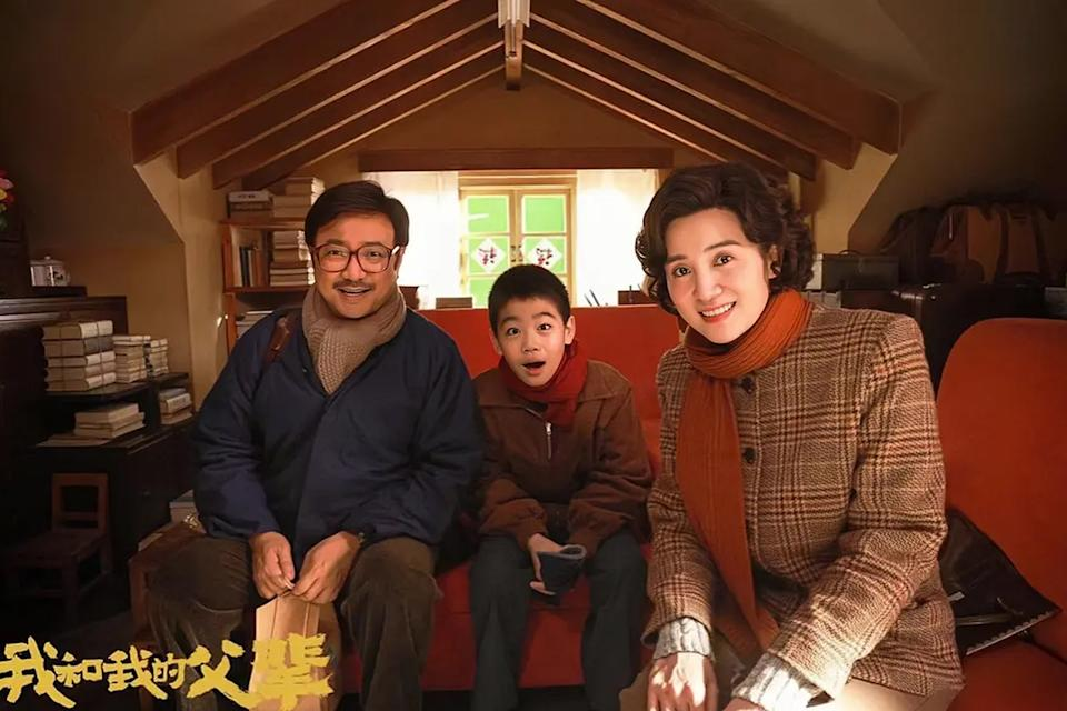From left to right: Xu Zheng, Han Hanlin and Song Jia in My Country, My Parents' third story Duck Prophet. (Photo: Golden Village Pictures)