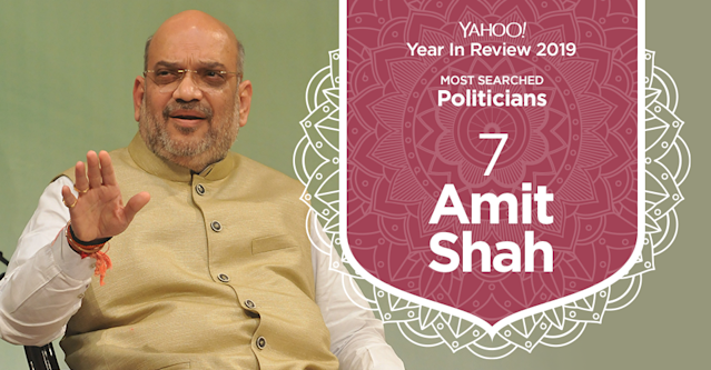 The second most powerful man in the country, Shah took over as the Home Minister in 2019 in Narendra Modi's second term as Prime Minister. Since then, his role been instrumental in abrogating the article 370 and keeping the situation under control in Jammu & Kashmir.