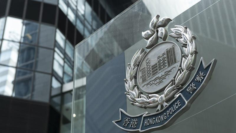 Hong Kong police officer suspended after being charged with assaulting girlfriend during argument