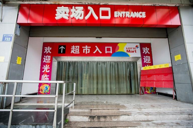 Lotte has invested more than $8 billion in its Chinese operations and has a total of 120 outlets across the country, such as this store in Hangzhou, Zhejiang province