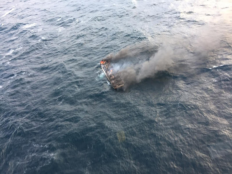 South Korea Boat Fire