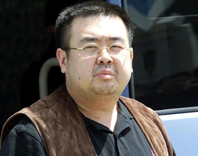 Kim Jong-Nam fell out of favour with the North Korean hierarchy following a botched attempt in 2001 to enter Japan on a forged passport (AFP Photo/)