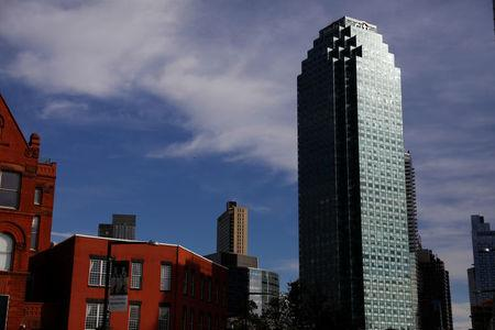 The Citibank building, the site of a new workplace for Amazon employees, is seen in Long Island City of the Queens borough of New York