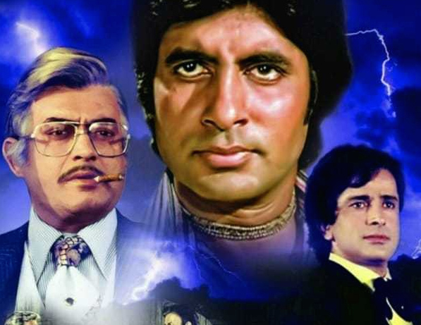 <p>Amitabh Bachchan delivers an unforgettable performance as the resentful illegitimate son of a construction baron hell-bent on destroying his father's business, reputation and domestic life for betraying his mother.</p>
