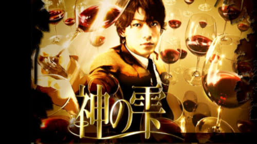 The series was first adapted in 2009