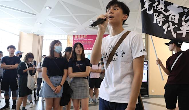 Keith Fong, president of the Baptist University Students' Union, says the university's management should strongly condemn police arrests. Photo: Dickson Lee