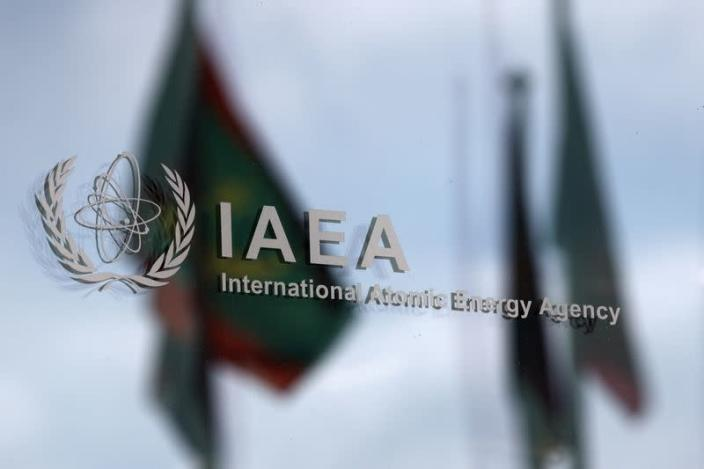 Governors meeting at the IAEA headquarters in Vienna