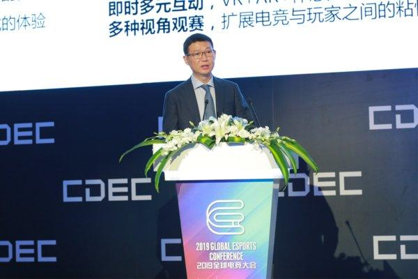 Perfect World Investment & Holding Group chairman Chi Yufeng