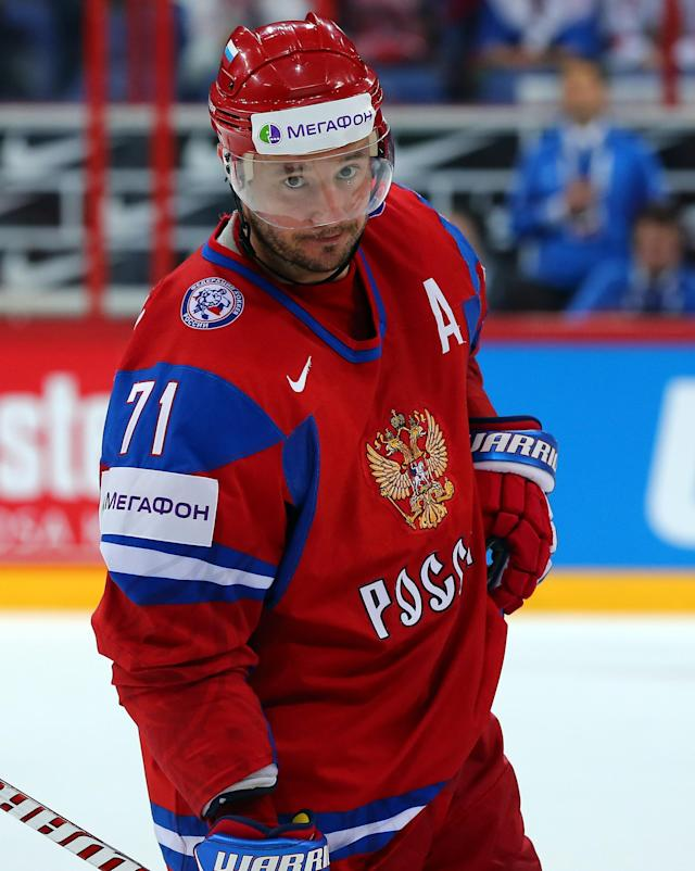HELSINKI, FINLAND - MAY 09: Ilya Kovalchuk (#71) of Russia looks dejected after the IIHF World Championship group H match between Russia and France at Hartwall Areena on May 9, 2013 in Helsinki, Finland. (Photo by Martin Rose/Bongarts/Getty Images)