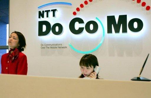 NTT is the parent company of several major Japanese firms, including top mobile operator NTT DoCoMo