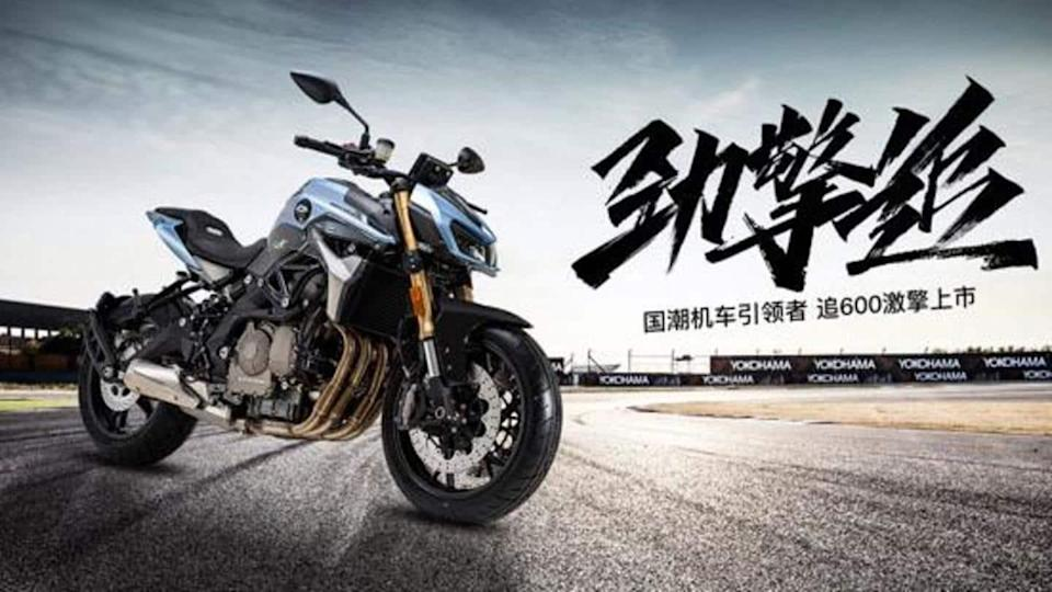 2021 QJ SRK 600 motorbike launched in China: Details here