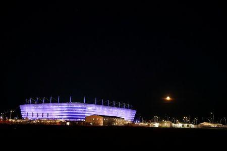 The full moon is seen over the stadium after the match in Kaliningrad, Russia, June 28, 2018. REUTERS/Kacper Pempel