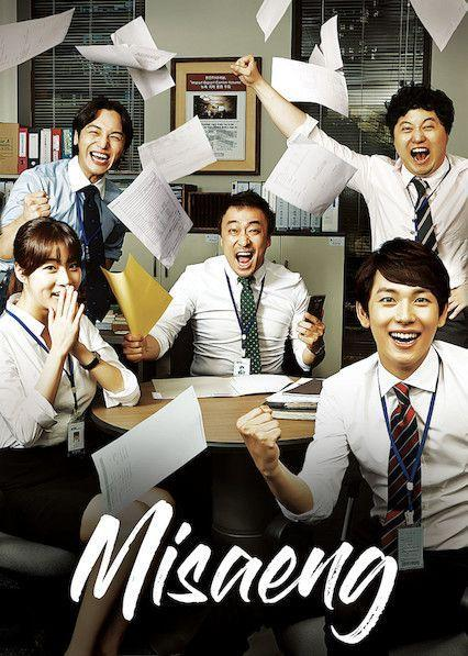 """<p>Following the lives of a group of co-workers in their twenties who work at the same large corporation, this TV series was an """"instant hit"""" and drew an """"explosive response"""" when it aired, <a href=""""http://english.chosun.com/site/data/html_dir/2014/10/30/2014103001545.html"""" rel=""""nofollow noopener"""" target=""""_blank"""" data-ylk=""""slk:according to the"""" class=""""link rapid-noclick-resp"""">according to the </a><em><a href=""""http://english.chosun.com/site/data/html_dir/2014/10/30/2014103001545.html"""" rel=""""nofollow noopener"""" target=""""_blank"""" data-ylk=""""slk:Choson Ilbo"""" class=""""link rapid-noclick-resp"""">Choson Ilbo</a></em>, one of Korea's leading newspapers. And indeed, this dramedy did well at the 2014 Baeksang Arts Awards, winning multiple top prizes.</p>"""