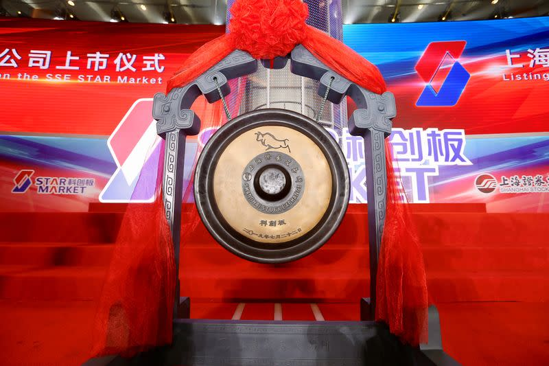 Gong is pictured before the listing ceremony of the first batch of companies on STAR Market at Shanghai Stock Exchange in Shanghai