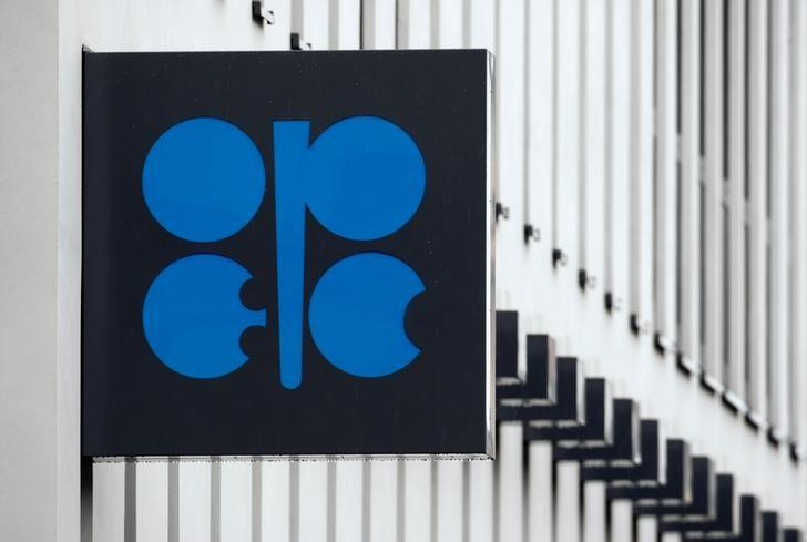 The OPEC logo is pictured on the wall of the new OPEC headquarters in Vienna