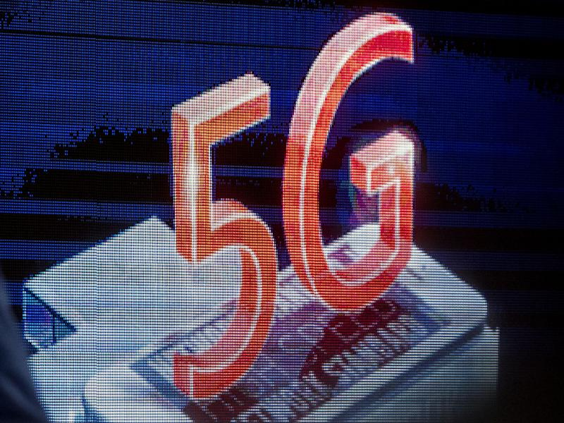 China's Stock Traders Are Snapping Up Everything 5G