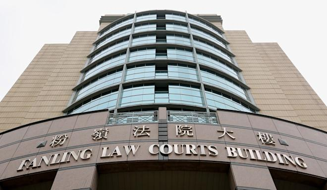 The Fanling Law Courts Building in Fanling. Photo: Winson Wong