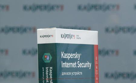 UK Cyber Security Agency Issues Warning About Kaspersky Lab Antivirus Software