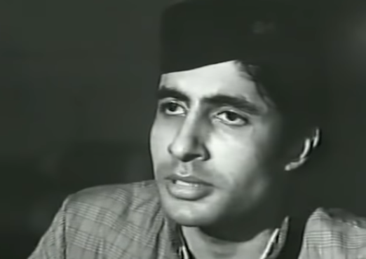 As the reserved poet Anwar Ali, who invokes Bismil's fiery verses and joins the revolution with six other patriots of diverse religious and regional backgrounds, Amitabh Bachchan made a quiet but solid entry into the film world.