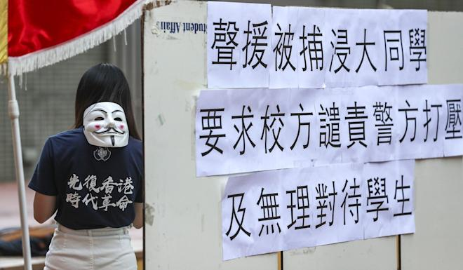 Baptist University student union holds a rally to support Nelson Tang. Photo: Sam Tsang