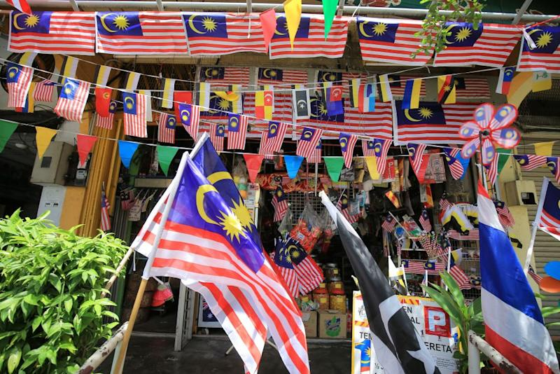 Fong Lee Seng Hup Kee store in Ipoh sells various sizes of the Jalur Gemilang ranging from 2m wide to small handheld flags.