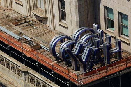 A Yahoo logo is seen on top of the building where they have offices in New York
