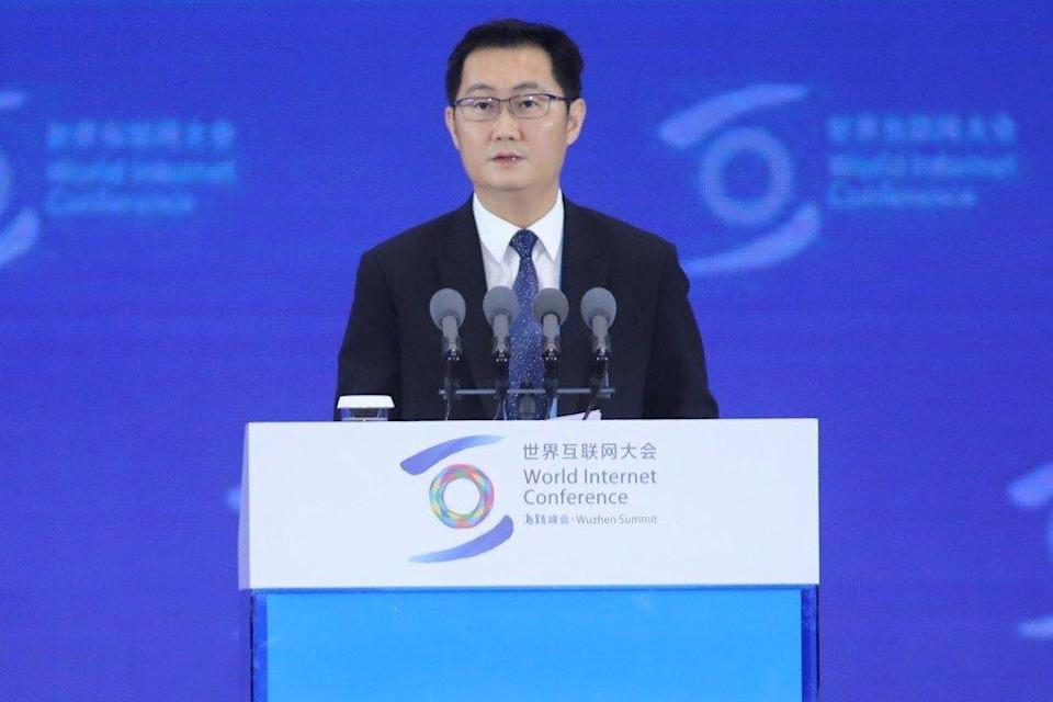 Pony Ma Huateng, chairman and CEO of Tencent, makes a speech at the opening of the 5th World Internet Conference held in Wuzhen, in China's eastern Zhejiang province, on November 07, 2018. Photo: Simon Song