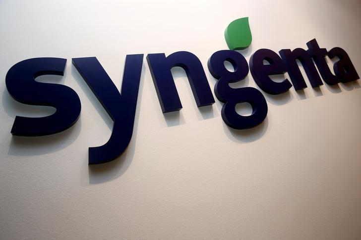 FILE PHOTO - A Syngenta logo is pictured in their office in Singapore