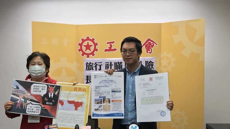 Elderly couple and Hong Kong travel agency in row over deposit refund after tour cancellation