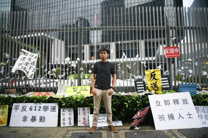 Joshua Wong is one of the most prominent faces in Hong Kong's leaderless pro-democracy movement (AFP Photo/Anthony WALLACE)