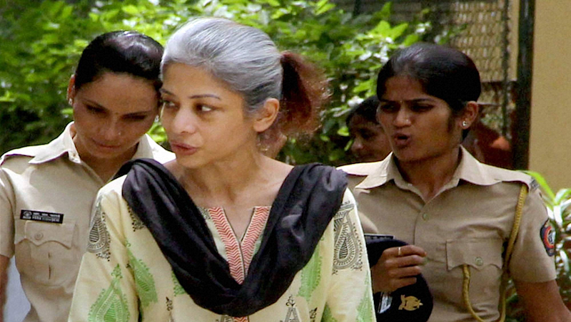 Sheena Bora Murder Case: Indrani Mukerjea's Bail Plea Rejected By Special CBI Court