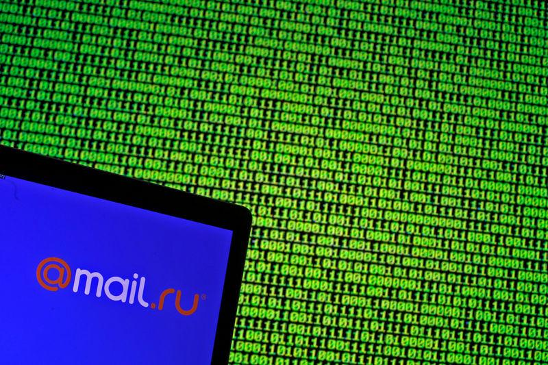 Exclusive - Big data breaches found at major email services