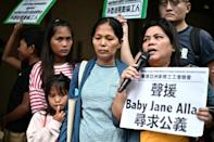 Supporters crowd-funded treatment for Baby Jane Allas, who was sacked as a domestic worker in Hong Kong following her cancer diagnosis
