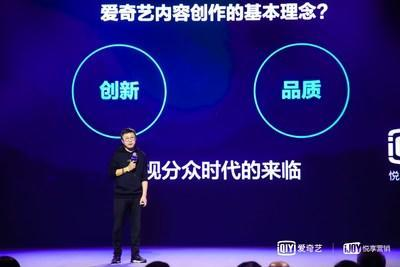 Gong Yu, Founder and CEO of iQIYI, talks about the promising prospects of the D2C model in the film and television industry