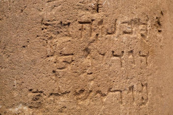 The engraved stone, which was unveiled at the Israel Museum, was found last winter in Jerusalem during excavation work for the construction of a new road (AFP Photo/GALI TIBBON)