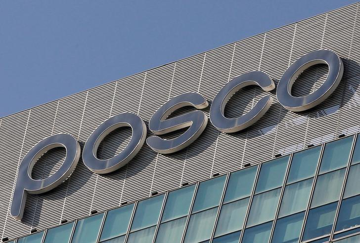FILE PHOTO - A logo of POSCO is seen at the company's headquarters in Seoul