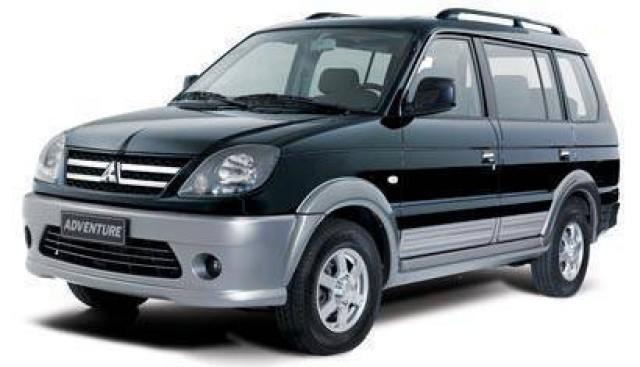 Mitsubishi Adventure fuel efficiency rate and prices