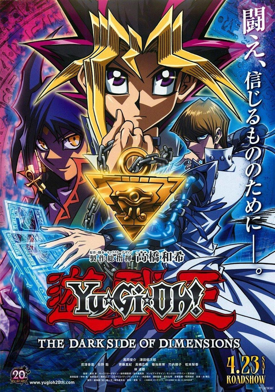 Yu-Gi-Oh!, along with Pokémon and Magic the Gathering, are highly sought after collectible gaming cards. Photo: Handout