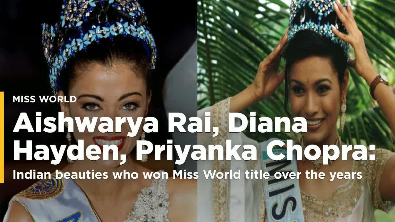aishwarya rai priyanka chopra miss world year