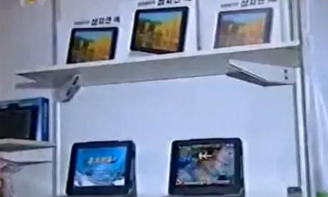 North Korea's iPad clone