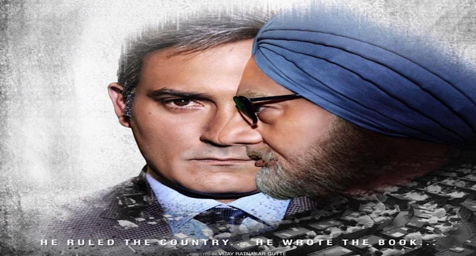 'The Accidental Prime Minister' poster