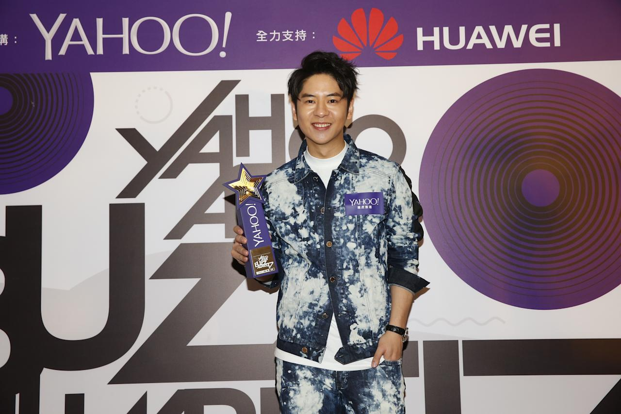 <p>Alfred Hui wins Top Buzz Song at the Yahoo Asia Buzz Awards 2017 in Hong Kong on Wednesday (6 December).</p>