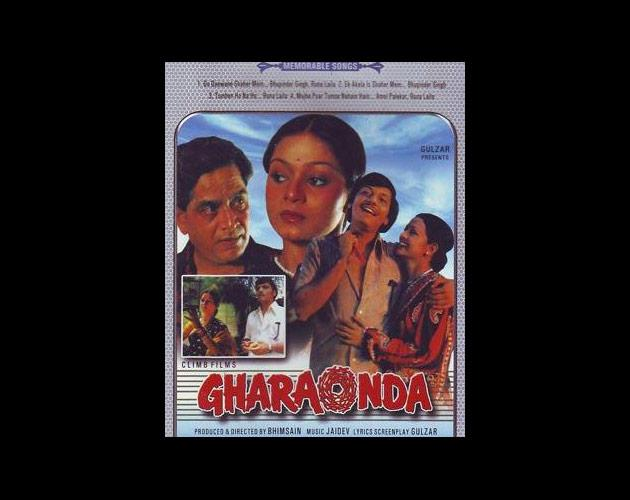 "Gharonda had two brilliant songs joined at the hip, tracing the life of a couple as they happily explored 1BHK (!) flats together and then only one of them was left, who desultorily dragged his feet through the same flats.  The struggles of living in Bombay – whether you have a future to look forward to or not – was brought out in a tender, understated way as the couple went hunting for food and shelter. ""Aabo dana dhoondte hain, aashiana dhoondte hain..."""